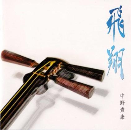 hishou002-1-1