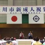 0111tokawa_seijin