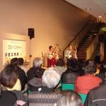 20080118sakura