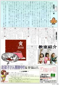 201001_002