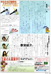201007_002