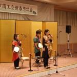 e20100108_taharasyoukoukaigisyo2