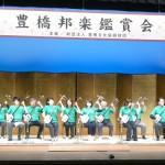 e20100416_hougakansyokai1