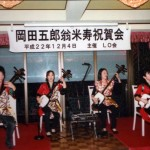 e20101204_beijunokai