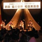 e20110325_hamanakoloyal1