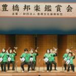 e20110401_hougaku