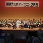 e20110924_toyohashibunkasai1