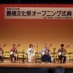 e20110924_toyohashibunkasai2