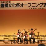 e20110924_toyohashibunkasai3