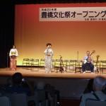 e20110924_toyohashibunkasai5