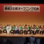 e20110924_toyohashibunkasai6