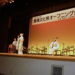 e20110924_toyohashibunkasai8