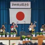 e20111002_waji_keiroukai1