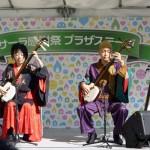 e20111026_saratoyohashi1