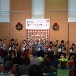 e20111218_atumi_lobbyconcert6