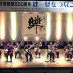 e20111224_yutakagaoka-wadaikobu1