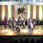 e20111224_yutakagaoka-wadaikobu4
