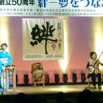 e20111224_yutakagaoka-wadaikobu5