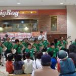 e2012FMtoyohashi