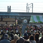 e2012futagawahonnjin