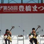 e2012toyohashimaturi4