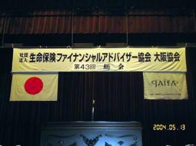 osaka_nakanoshima21