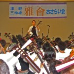 2008osarai2